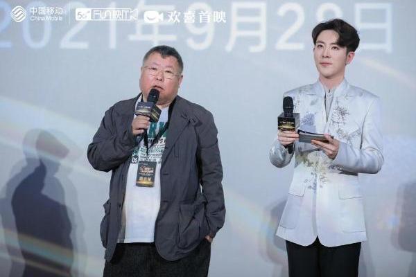 《龙门相》北京首映礼圆满落幕 媒体影评人盛赞国产犯罪片惊人之作