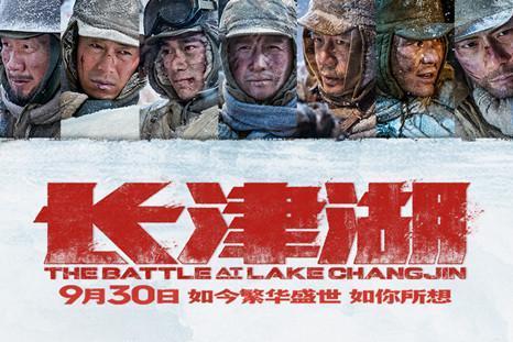 《长津湖》血战特辑上演惊险时刻 吴京易烊千玺置身枪林弹雨