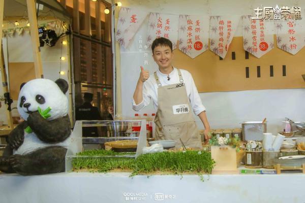 《主厨的荣耀》开启市场赛段比拼 实力主厨强强对决竞争三强席位