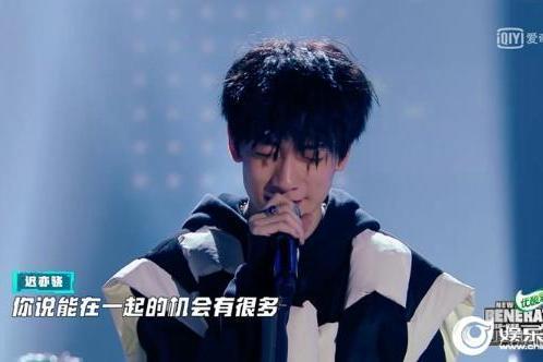 《少年说唱企划》乃万Capper合体首秀 杨和苏黄旭盛宇再次同台PK