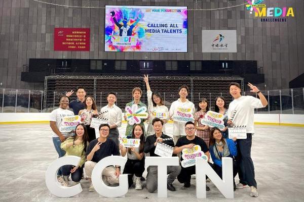 """CGTN """"媒体勇士""""招募行动决赛24强集结 打开与青年媒体人对话新方式"""