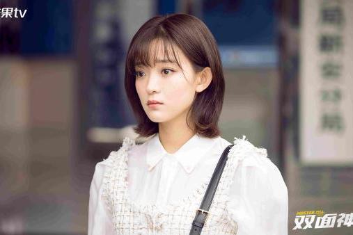 《双面神探》定档 林雨申刘怡潼欢乐师徒在线探案