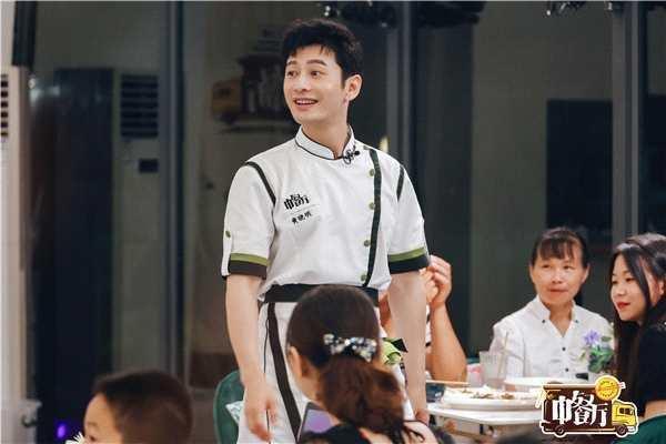 《中餐厅5》桂林站开门营业 赵丽颖与合伙人暖心互动获关注