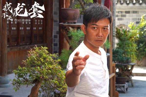 《我不是龙套》定档9月5日 57岁钱小豪化身拼命三郎诠释港星武行精神