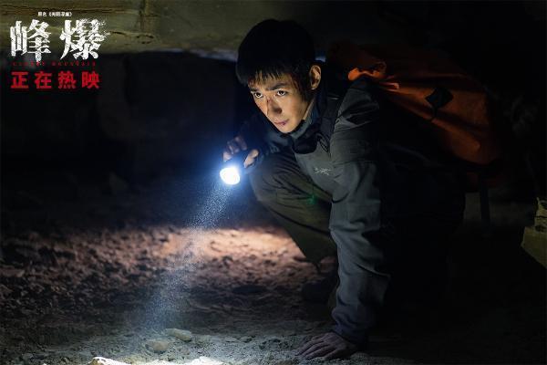 电影《峰爆》累计票房突破2.7亿 中秋档票房冠军助力市场回温