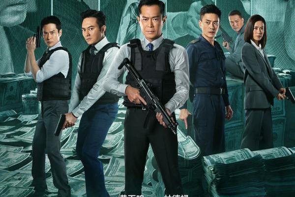 《反贪风暴5》定档12月31日 古天乐率ICAC打响终极一战