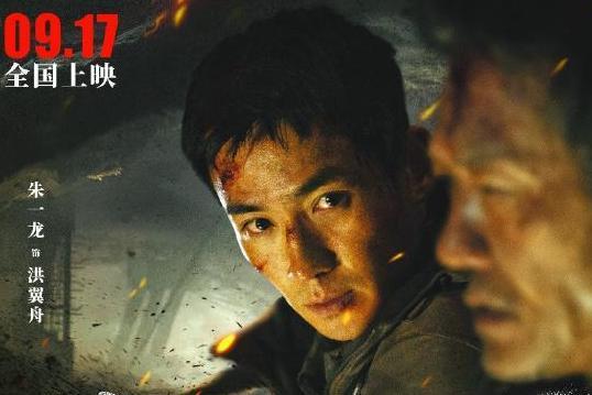 灾难巨制《峰爆》9.17震撼上映 讲述凡人英雄为生命而战