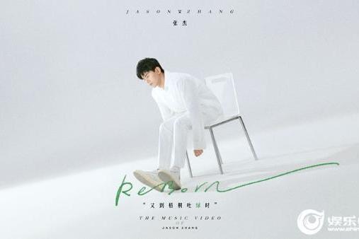 张杰新专辑第七首歌《又到梧桐吐绿时》正式上线 在歌声中静待春来