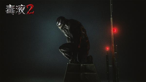 《毒液2》多国开画破纪录 全球累计票房1.85亿美元再创佳绩_久之资讯_久之网