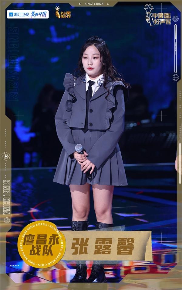 """《中国好声音2021》五强诞生赛同步音频登陆酷狗,直指""""巅峰之夜"""""""