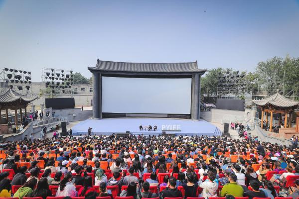 """徐克将作为""""开讲嘉宾""""出席2021第五届平遥国际电影展"""