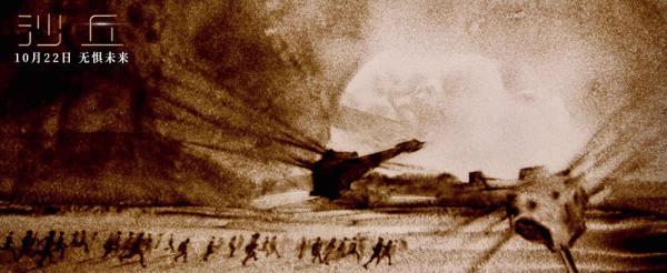 """《沙丘》最强氛围担当登场 """"沙漠王者""""巨兽沙虫引爆资源争夺战"""