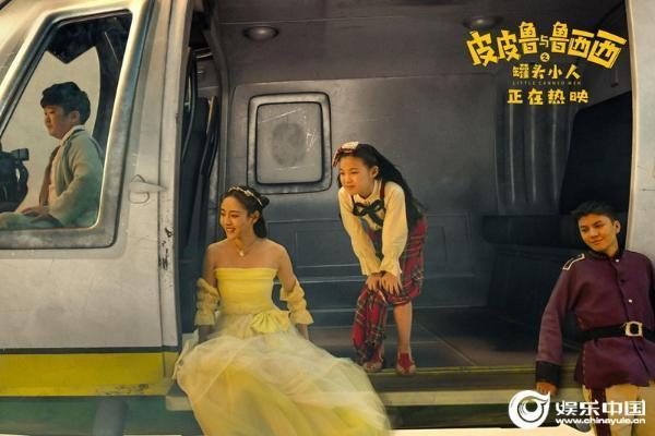 《皮皮鲁与鲁西西之罐头小人》热映 郑渊洁银幕首秀解锁神秘角色