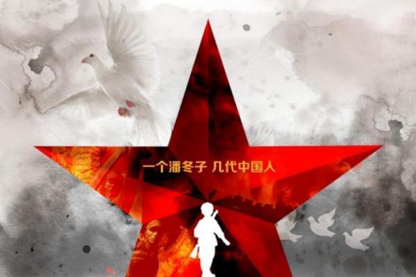 《闪闪的红星》经典重塑 大型原创音乐剧将首演