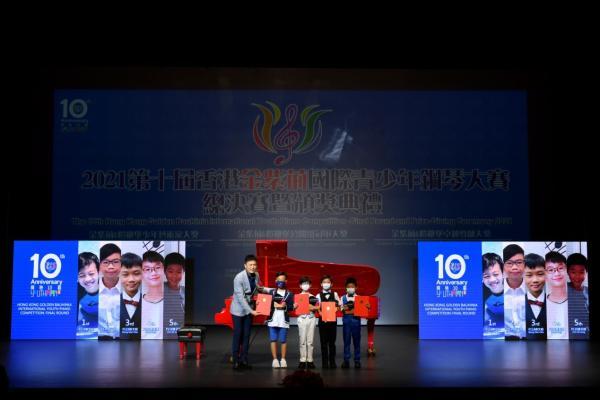 第十届香港金紫荆国际青少年钢琴大赛 (11).jpg