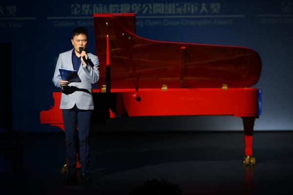第十届香港金紫荆国际青少年钢琴大赛 (1).jpg