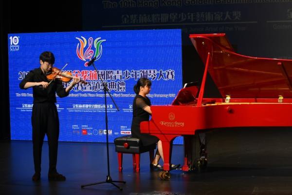 第十届香港金紫荆国际青少年钢琴大赛 (3).jpg