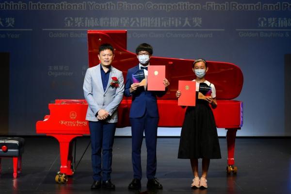 第十届香港金紫荆国际青少年钢琴大赛 (9).jpg