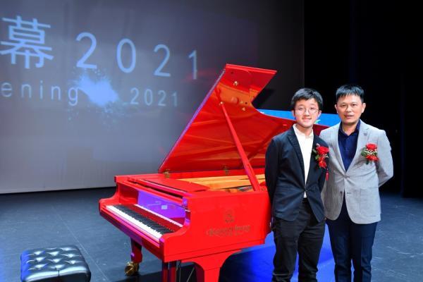 第十届香港金紫荆国际青少年钢琴大赛 (4).jpg