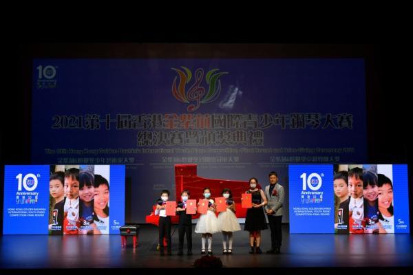 第十届香港金紫荆国际青少年钢琴大赛 (7).jpg