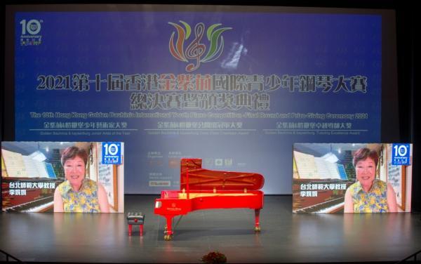 第十届香港金紫荆国际青少年钢琴大赛 (10).jpg