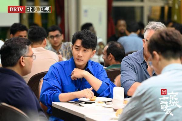 北京卫视《京城十二时辰》丨刘璇忆奥运峥嵘岁月 小柯结缘五道口音乐匠人