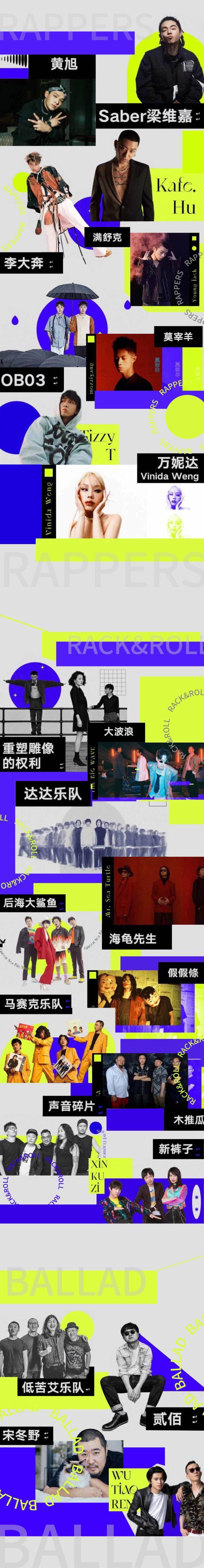 摩登天空与QQ音乐再续约 新裤子、五条人齐聚QQ音乐