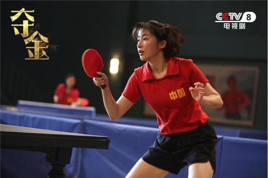 """全运会看""""神仙打架"""",央八《夺金》看中国乒乓披荆斩棘"""