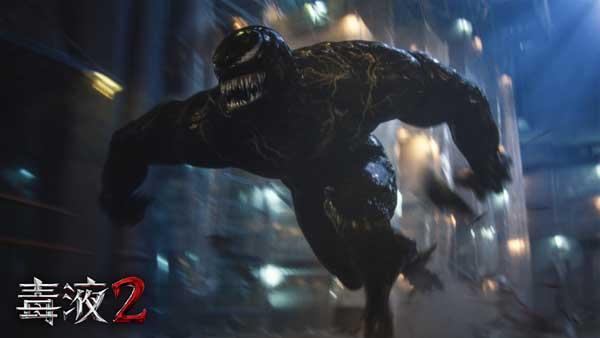 《毒液2》北美票房破多项纪录 现象级大片回归再掀观影热潮(图2)