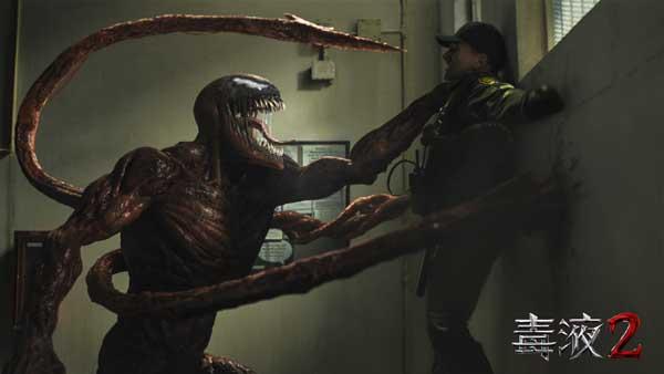 《毒液2》北美票房破多项纪录 现象级大片回归再掀观影热潮(图3)