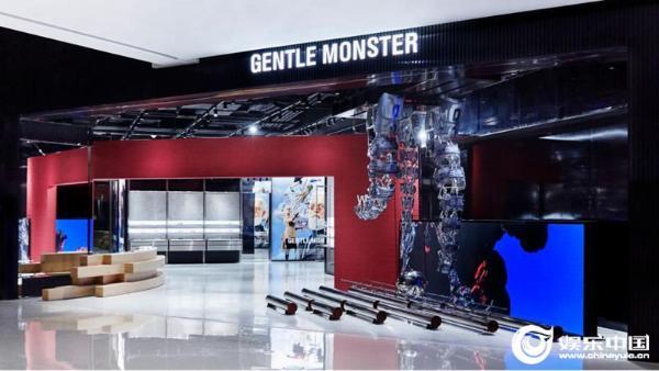 随机提取 碰撞可能 - GENTLE MONSTER重庆旗舰店全新开幕168.jpg