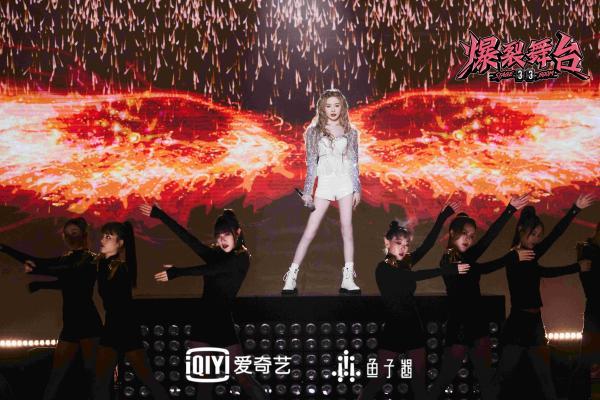 《爆裂舞台》总决赛冲刺夜来袭 (3).jpg