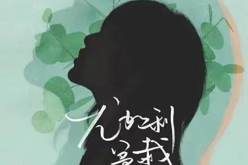 彭席彦最新单曲治愈上线 让《尤加利盆栽》陪你走过四季