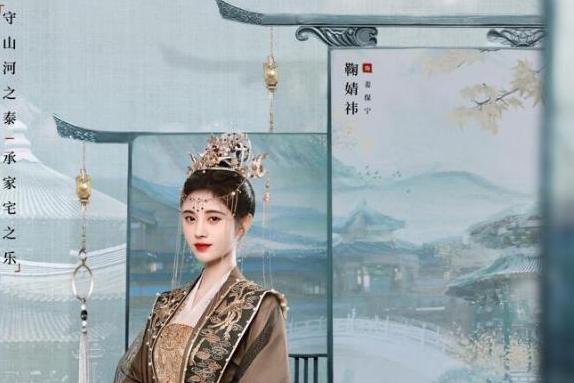 《嘉南传》定档10月18日,鞠婧祎曾舜晞演绎为爱抗争的山河之恋