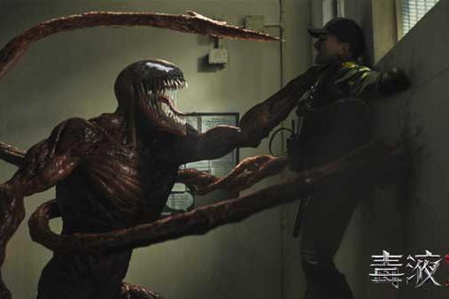 《毒液2》北美票房破多项纪录 现象级大片回归再掀观影热潮