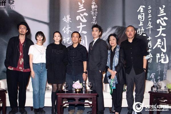 《兰心大剧院》上海首映礼 邀请您纯粹地看一场电影