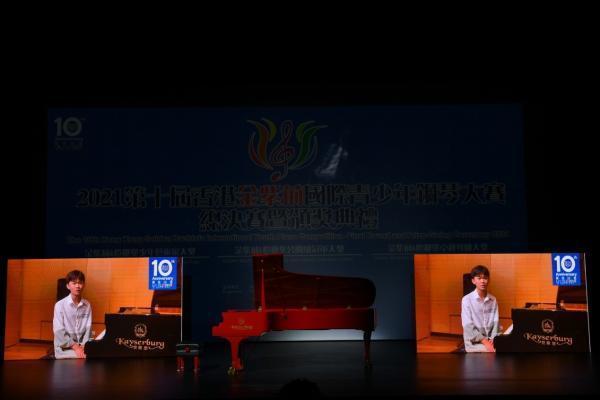 睽违一年如隔三秋,第十届香港金紫荆国际钢琴大赛圆满落幕