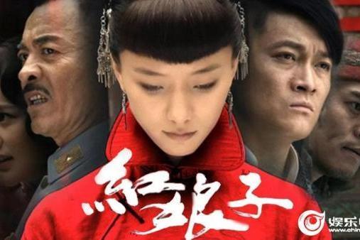 《红娘子》 登陆广东卫视看之前你一定要了解这些