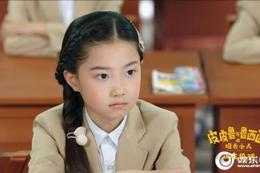 《皮皮鲁与鲁西西之罐头小人》曝正片片段 中小学生内心情感看哭家长