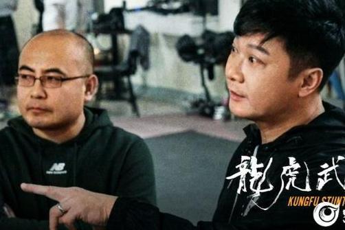 高分高口碑纪录片《龙虎武师》香港首映 钱嘉乐坦言对票房无压力