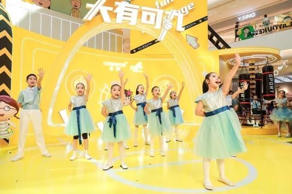 唱响歌声献礼祖国 畅唱童声携手西湖之声举办国庆专场演出