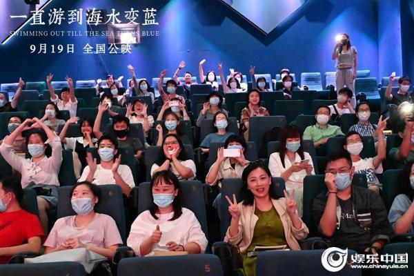 《一直游到海水变蓝》上海云路演 时代群像唤起共同记忆