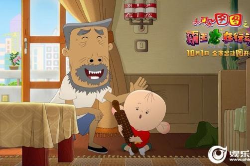 《大耳朵图图之霸王龙在行动》国庆上映 蔡国庆父子合唱推广曲