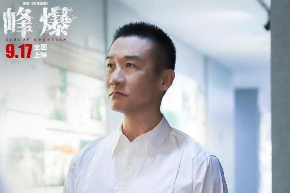 电影《峰爆》走进铁道兵纪念馆  朱一龙黄志忠致敬人民铁军