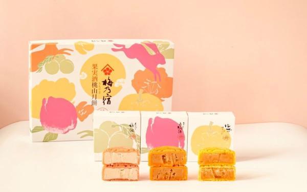 2021中秋节礼盒推荐:梅酒月饼梅乃宿桃山月饼得到果粒、HAPPY COW起司流心月饼超香浓