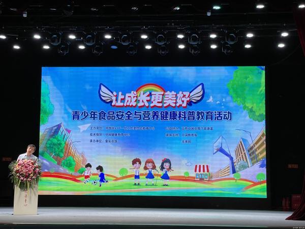 图片来源:张天元/摄