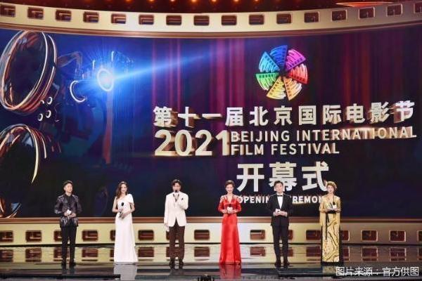 """以""""新机""""布""""新局"""" 第十一届北京国际电影节启幕"""
