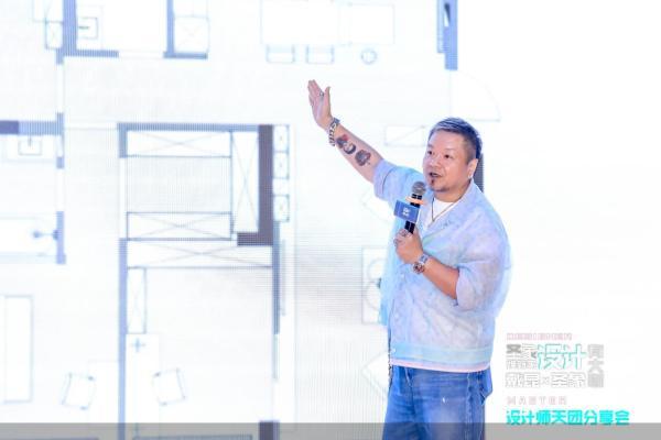 圣象设计天团年度大咖导师戴昆 企业供图