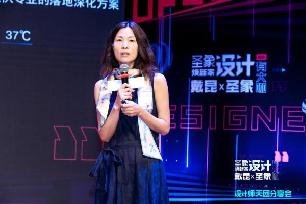 圣象集团首席设计师陈夏芬