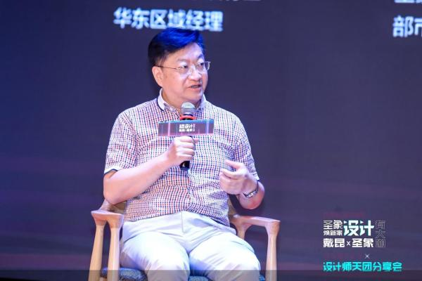 圣象集团大零售事业部市场部总经理王晓宇 企业供图